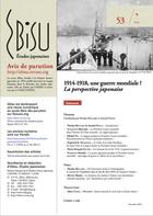 PubEbisu53_A4couleurs.jpg