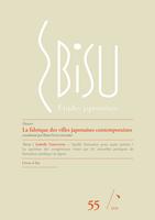 Ebisu55_2018_couverture-pour-PDF.png