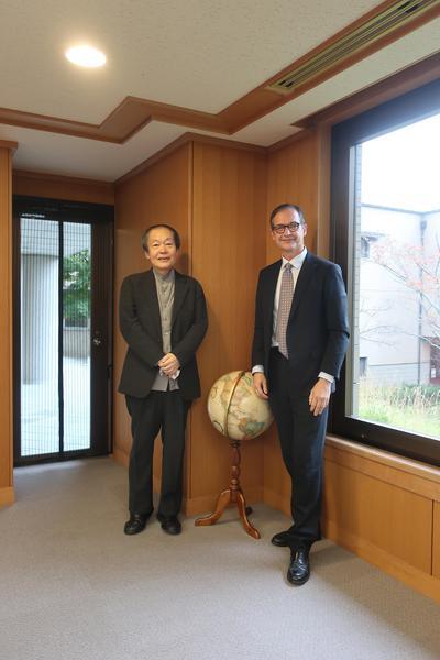 MuO Nichibunken IFRJ-MFJ.jpg