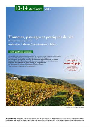2013-12-1314_colloque_vin_1.jpg