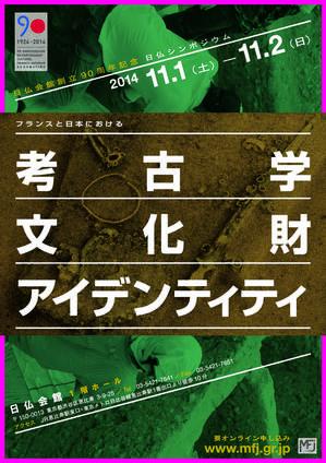 2014-11-0102_archeologie.jpg