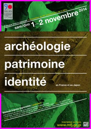 2014-11-0102_archeologie4.jpg