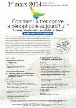 20140301_colloque_fr.jpg
