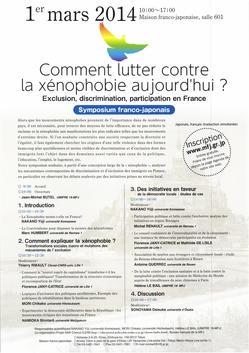 20140301_colloque_fr.jpg