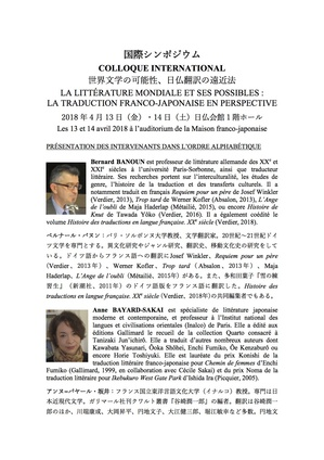 24.3.18 Brochure colloque Version Finale.jpg