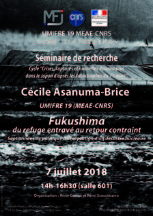 SeminaireMFJ07Juillet2018-01.jpg
