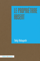 kobayashi-proprietaire_abstent-394x600.png