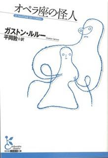 konishi hiraoka.jpgのサムネール画像