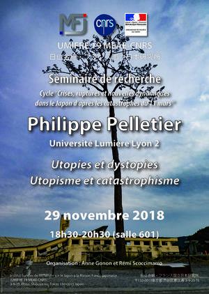 SeminaireMFJ 29 novembre .jpg