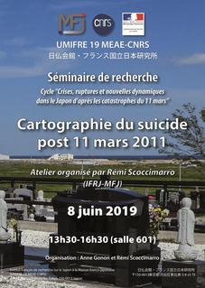 SeminaireMFJ 8 juin 2019-01.jpg
