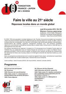 FFJ_Programme-28-11-2019_FR_ページ_1.jpg