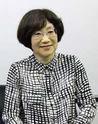 Japonisme MFJ 2020-2.jpg