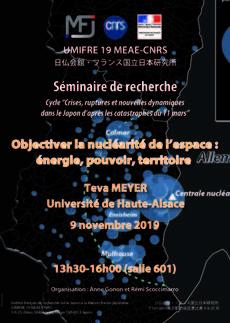 SeminaireMFJ 9 novembre 2019 AF.jpg