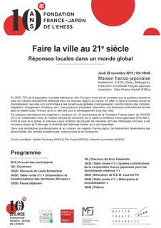 FFJ_Programme-28-11-2019_FR Final_ページ_1.jpg