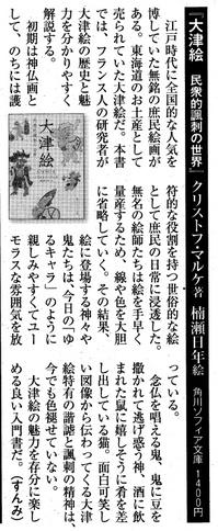 週刊朝日2016年10月28日.jpg