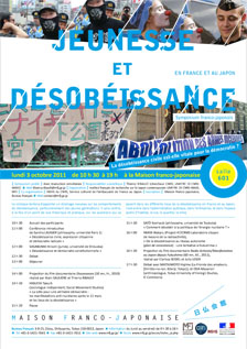 affichette du colloque